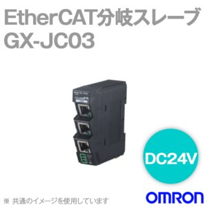 取寄 オムロン(OMRON) GX-JC03 (EtherCAT分岐スレーブ)  NN|angelhamshopjapan
