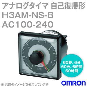 オムロン(OMRON) H3AM-NS-B AC100-240 アナログタイマ NN|angelhamshopjapan