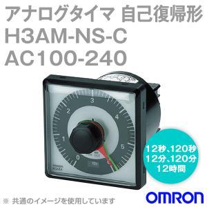 オムロン(OMRON) H3AM-NS-C AC100-240 アナログタイマ NN|angelhamshopjapan