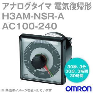 取寄 オムロン(OMRON) H3AM-NSR-A AC100-240 アナログタイマ NN|angelhamshopjapan