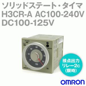 オムロン(OMRON) H3CR-A AC100-240V 50/60HZ DC100-125V (ソリッドステート・タイマ)  NN angelhamshopjapan