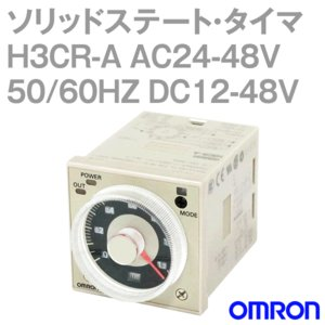 オムロン(OMRON) H3CR-A AC24-48V 50/60HZ DC12-48V (ソリッドステート・タイマ)  NN angelhamshopjapan