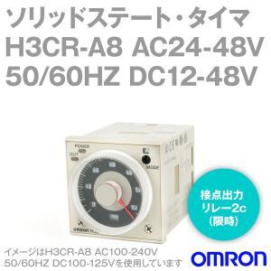 オムロン(OMRON) H3CR-A8 AC24-48V 50/60HZ DC12-48V (ソリッドステート・タイマ)  NN angelhamshopjapan