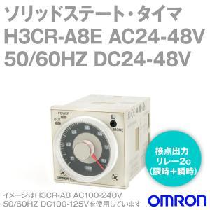 オムロン(OMRON) H3CR-A8E AC/DC24-48V 50/60HZ (ソリッドステート・タイマ)  NN angelhamshopjapan