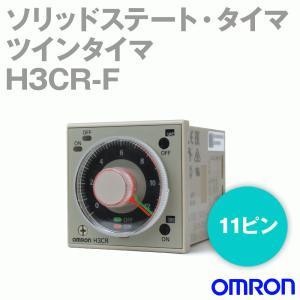 オムロン(OMRON) H3CR-F ソリッドステート・タイマ ツインタイマ (フリッカオフスタート) (11ピン) (アナログタイマ) NN|angelhamshopjapan