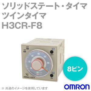 オムロン(OMRON) H3CR-F8 ソリッドステート・タイマ ツインタイマ (フリッカオフスタート) (8ピン) (アナログタイマ) NN angelhamshopjapan