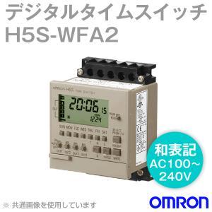 オムロン(OMRON) H5S-WFA2 (デジタル・タイムスイッチ) NN|angelhamshopjapan