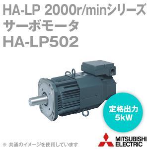 取寄 三菱電機 HA-LP502 サーボモータ HA-LP 2000r/min シリーズ (低感性・中大容量) (電磁ブレーキなし) NN angelhamshopjapan