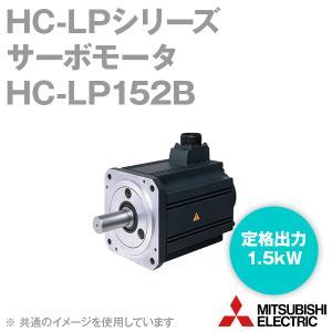 取寄 三菱電機 HC-LP152B サーボモータ HC-LPシリーズ (低慣性・中容量) (定格出力容量 1.5kW) NN angelhamshopjapan