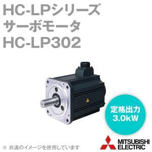 取寄 三菱電機 HC-LP302 サーボモータ HC-LPシリーズ (低慣性・中容量) (定格出力容量 3.0kW) NN angelhamshopjapan