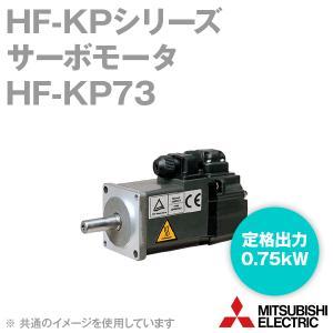 取寄 三菱電機 HF-KP73 サーボモータ HF-KPシリーズ (低慣性・小容量) (定格出力容量 0.75kW) (慣性モーメント 1.43J) NN angelhamshopjapan