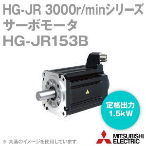 取寄 三菱電機 HG-JR153B サーボモータ HG-JR 3000r/minシリーズ 200Vクラス 電磁ブレーキ付 (低慣性・中容量) (定格出力容量 1.5kW) NN angelhamshopjapan