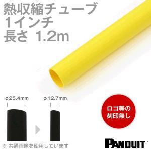 在庫有 熱収縮チューブ カラー:黄色(イエロー) 長さ:1200mm(1.2m) 収縮前内径φ25.4mm(1インチ) HSTT100-48-54|angelhamshopjapan