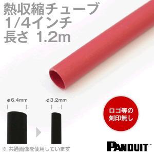 在庫有 熱収縮チューブ カラー:赤色(レッド) 長さ:1200mm(1.2m) 収縮前内径φ6.4mm(1/4インチ) HSTT25-48-Q2|angelhamshopjapan