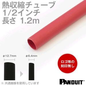 在庫有 熱収縮チューブ カラー:赤色(レッド) 長さ:1200mm(1.2m) 収縮前内径φ12.7mm(1/2インチ) HSTT50-48-52|angelhamshopjapan
