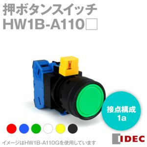 IDEC (アイデック/和泉電機) HW1B-A110□ 押ボタンスイッチ (φ22) (HWシリーズ) (平形) (オルタネイト) (1a) (黒/緑/赤/黄/青/白) NN|angelhamshopjapan