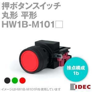 IDEC (アイデック/和泉電機) HW1B-M101□ 押ボタンスイッチ HWシリーズ (丸形平形) (モメンタリ形) (接点構成1b) (黒・緑・赤) NN|angelhamshopjapan