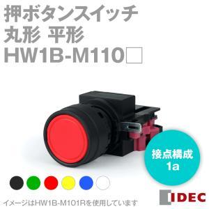 IDEC (アイデック/和泉電機) HW1B-M110□ 押ボタンスイッチ HWシリーズ (丸形平形) (モメンタリ形) (接点構成1a) (黒・緑・赤・黄・青・白) NN|angelhamshopjapan