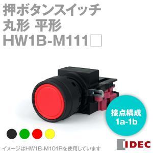 IDEC (アイデック/和泉電機) HW1B-M111□ 押ボタンスイッチ HWシリーズ (丸形平形) (モメンタリ形) (接点構成1a-1b) (黒・緑・赤・黄) NN|angelhamshopjapan