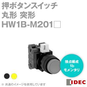 IDEC (アイデック/和泉電機) HW1B-M201□ 押ボタンスイッチ HWシリーズ (丸形突形) (モメンタリ形) (接点構成1b) (黒・黄) NN|angelhamshopjapan