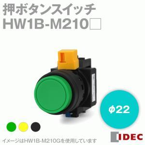 IDEC (アイデック/和泉電機) HW1B-M210□ 押ボタンスイッチ HWシリーズ (突形) (モメンタリ形) (接点構成1a) (黒・緑・黄) NN|angelhamshopjapan