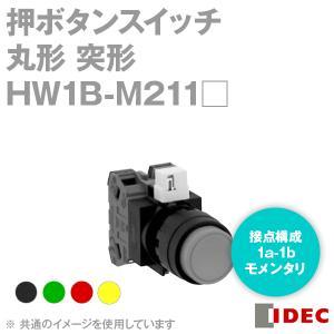 IDEC (アイデック/和泉電機) HW1B-M211□ 押ボタンスイッチ HWシリーズ (丸形突形) (モメンタリ形) (接点構成1a-1b) (黒・緑・赤・黄) NN|angelhamshopjapan
