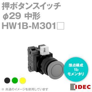 IDEC (アイデック/和泉電機) HW1B-M301□ 押ボタンスイッチ HWシリーズ (φ29中形) (モメンタリ形) (接点構成1b) (黒・緑・黄) NN|angelhamshopjapan