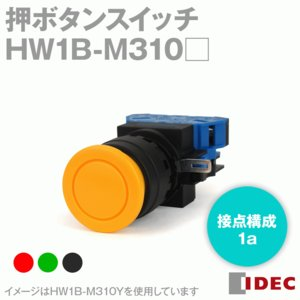 IDEC (アイデック/和泉電機) HW1B-M310□ 押ボタンスイッチ HWシリーズ (φ29中形) (モメンタリ形) (接点構成1a) (黒・緑・赤) NN|angelhamshopjapan