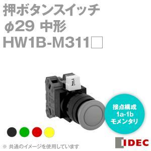 IDEC (アイデック/和泉電機) HW1B-M311□ 押ボタンスイッチ HWシリーズ (φ29中形) (モメンタリ形) (接点構成1a-1b) (黒・緑・赤・黄) NN|angelhamshopjapan