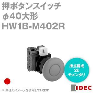 IDEC (アイデック/和泉電機) HW1B-M402R 押ボタンスイッチ HWシリーズ (φ40大形) (モメンタリ形) (接点構成2b) (赤) NN|angelhamshopjapan