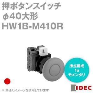 IDEC (アイデック/和泉電機) HW1B-M410R 押ボタンスイッチ HWシリーズ (φ40大形) (モメンタリ形) (接点構成1a) (赤) NN|angelhamshopjapan