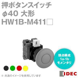 IDEC (アイデック/和泉電機) HW1B-M411□ 押ボタンスイッチ HWシリーズ (φ40大形) (モメンタリ形) (接点構成1a-1b) (黒・緑・赤・黄) NN|angelhamshopjapan