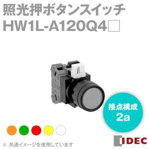 取寄 IDEC (アイデック/和泉電機) HW1L-A120Q4□ 照光押ボタンスイッチ (φ22) (丸平形) (オルタネイト) (2a) (定格: AC/DC24V) (赤/緑/黄/橙) NN|angelhamshopjapan