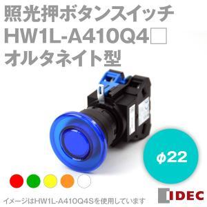IDEC (アイデック/和泉電機) HW1L-A410Q4 HWシリーズ照光押ボタンスイッチ (赤・緑・黄・アンバー) (φ22) (大形) (オルタネイト形) NN|angelhamshopjapan