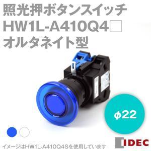 IDEC (アイデック/和泉電機) HW1L-A410Q4 HWシリーズ照光押ボタンスイッチ (青・パールホワイト) (φ22) (大形) (オルタネイト形) NN|angelhamshopjapan