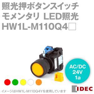 IDEC (アイデック/和泉電機) HW1L-M110Q4(A G R W Y) 照光押ボタンスイッチ (琥珀・緑・赤・ピュアホワイト・黄) NN|angelhamshopjapan
