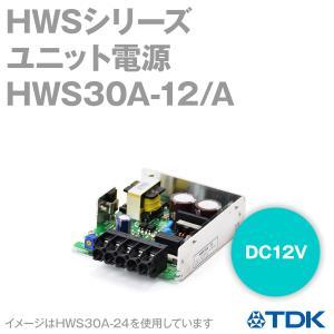 TDKラムダ HWS30A-12/A ユニット電源 (30W 2.5A 12VDC) (カバー付) NN|angelhamshopjapan