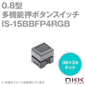 取寄 NKKスイッチズ IS-15BBFP4RGB 0.8型多機能押ボタンスイッチ (36×24ドット) (超高輝度RGBタイプ) NN|angelhamshopjapan