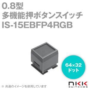 取寄 NKKスイッチズ IS-15EBFP4RGB 0.8型多機能押ボタンスイッチ (64×32ドット) NN|angelhamshopjapan