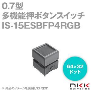 取寄 NKKスイッチズ IS-15ESBFP4RGB 0.7型多機能押ボタンスイッチ (64×32ドット) NN|angelhamshopjapan