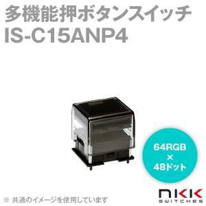 取寄 NKKスイッチズ IS-C15ANP4 多機能押ボタンスイッチ (64RGB×48ドット) NN|angelhamshopjapan
