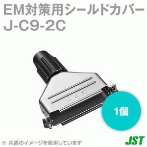日本圧着端子(JST) J-C9-2C Jカバー (EM対策用シールドカバー) M2.6ミリねじタイプ 9極 NN|angelhamshopjapan