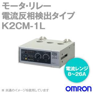 取寄 オムロン(OMRON) K2CM-1L モータ・リレー 反限時形 (電流レンジ 8〜26A) (制御電源電圧 100/110/120V) NN|angelhamshopjapan