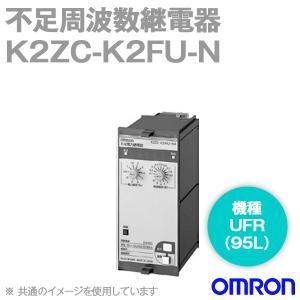 取寄 オムロン(OMRON) K2ZC-K2FU-N 分散型電源対応 系統連系用複合継電器 (不足周波数継電器) (UFR) (95L)NN|angelhamshopjapan