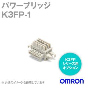 取寄 オムロン(OMRON) K3FP-1 K3FPシリーズ用オプション パワーブリッジ NN angelhamshopjapan