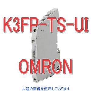 取寄 オムロン(OMRON) K3FP-TS-UI K3FPシリーズ用オプション カップル変換器 NN angelhamshopjapan