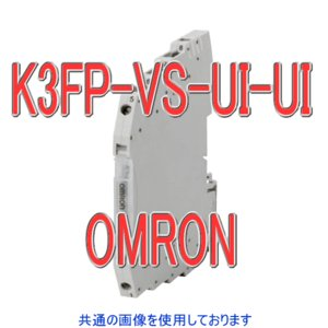取寄 オムロン(OMRON) K3FP-VS-UI-UI K3FPシリーズ用オプション 直流入力変換器 NN angelhamshopjapan