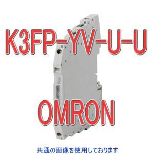 取寄 オムロン(OMRON) K3FP-YV-U-U K3FPシリーズ 直流電流(電圧) アイソレータ NN angelhamshopjapan