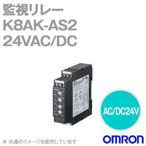 取寄 オムロン(OMRON) K8AK-AS2 24VAC/DC 監視リレー (AC/DC24V)NN|angelhamshopjapan