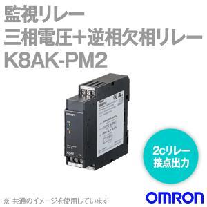 取寄 オムロン(OMRON)  K8AK-PM2 監視リレー (三相電圧+逆相欠相リレー)  NN|angelhamshopjapan